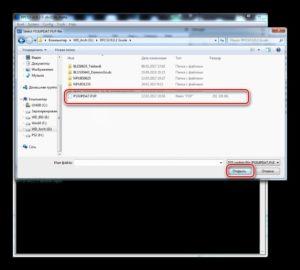 RPCS3 - эмулятор виртуальной игровой среды