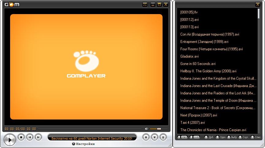 GOM Player