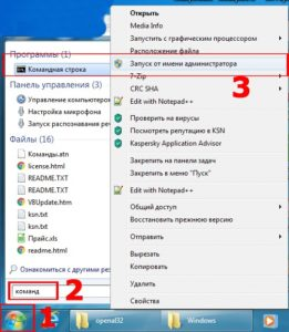 OpenAL32 DLL