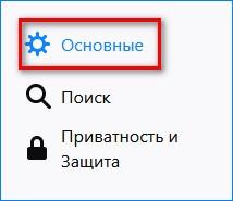 Tor Browser Portable
